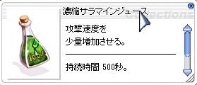 20140209-5