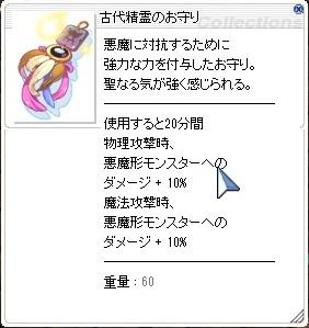 20140615-5