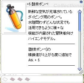 20140724-7