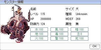 20140727-5