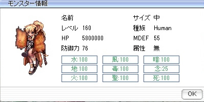 20150901-4