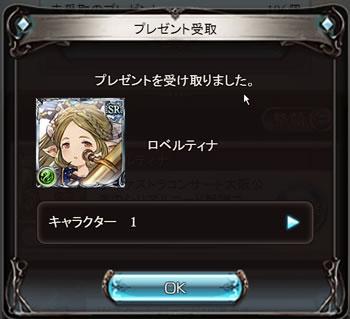 20161011-01